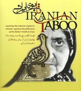 iranian taboo02