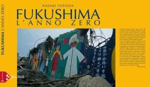 COVER FUKUSHIMA 1 (1)