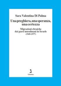 cop Una preghiera, una speranza, una certezza - Sara Valentina Di Palma