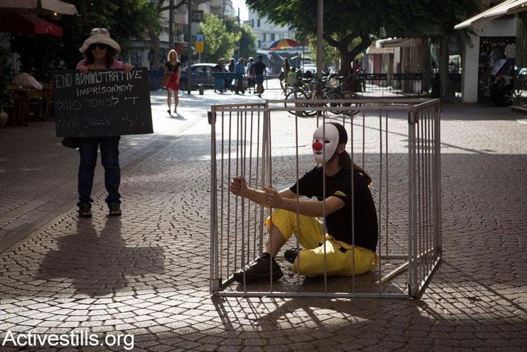 imprisoned Palestinian clown