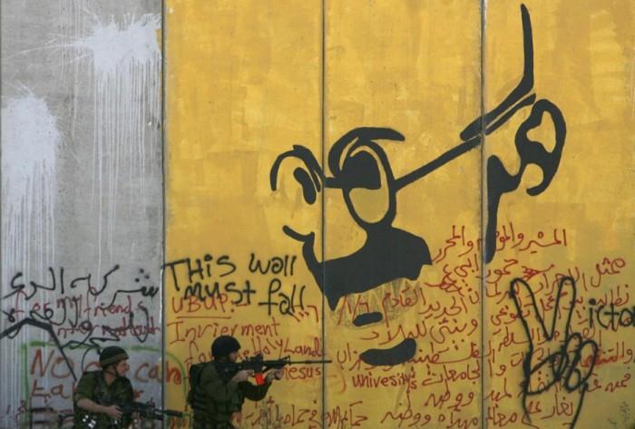 Israele-Palestina: come appare la pace