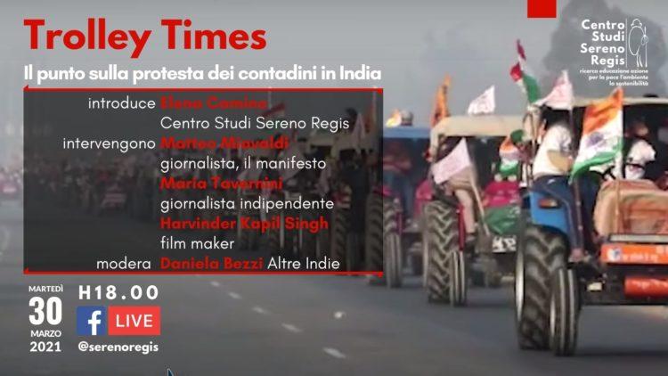 TROLLEY TIMES / IL TEMPO DEI TRATTORI