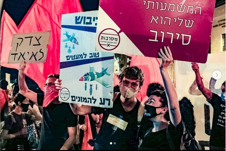 Non prenderò parte all'oppressione dei palestinesi